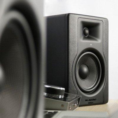 M-AUDIO BX5 D3 Studio Monitor - 100 Watt